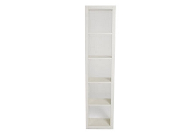Home Office 5 tall bookcase