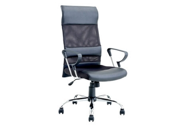more Office Chairs Rosenheim office chair
