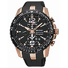Seiko men's rose gold-plated black rubber strap watch - Product number 1055445