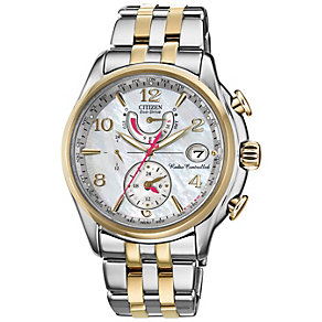 Citizen Eco-Drive Ladies' Two Tone Bracelet Watch - Product number 1371673