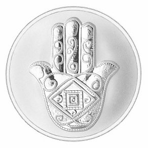 Mi Moneda Da Vinci hand medium silver-plated coin - Product number 1451804