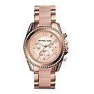 Michael Kors Blair ladies' PVD rose-plated bracelet watch - Product number 2018365