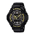 G-Shock Aviator men's radio controlled solar powered watch - Product number 2245507