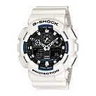 Casio G-Shock men's white resin strap watch - Product number 2245779
