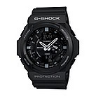 Casio G-Shock G-Classic men's black resin strap watch - Product number 2246651