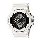 Casio G-Shock men's white resin strap watch - Product number 2247240