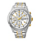 Seiko Men's Two Tone Chronograph Bracelet Watch - Product number 2303329