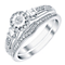 9ct White Gold 1/4 Carat Diamond Bridal Ring Set - Product number 3817172