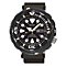 Seiko Prospex Kinetic men's ion-plated strap watch - Product number 3819876