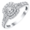 18ct White Gold 1ct Cushion Double Halo Ring - Product number 4113624