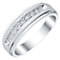 9ct White Gold 0.25ct Diamond Ring - Product number 4222695