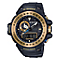 Casio G-Shock Men's Bracelet Watch - Product number 4510828