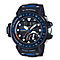 Casio G-Shock Gulfmaster Quad Sensor Black Resin Strap Watch - Product number 5267102