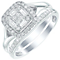Perfect Fit 9ct White Gold 2/5 Diamond Square Cut Bridal Set - Product number 6022243