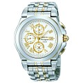 Seiko Men's Stainless Steel Bracelet Watch Cream Diall - Product number 6138357