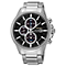 Seiko Men's Stainless Steel Chronograph Bracelet Watch - Product number 8032491
