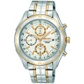 Seiko Men's White Dial Chronograph watch - Product number 8584249