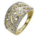 Sattva 18ct Yellow Gold 1/4 Carat Diamond Ring - Product number 8951616