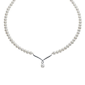 Silver Freshwater Cultured Pearl Necklace - Product number 9183566