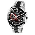 Sekonda Men's Chronograph Bracelet Watch - Product number 9660380